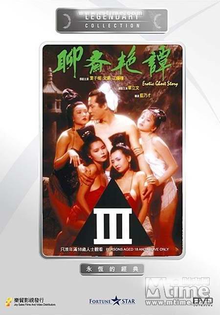 erotic ghost story dvd № 73385