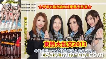 Tokyo Hot n0912