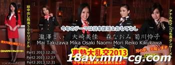 Tokyo Hot n0915