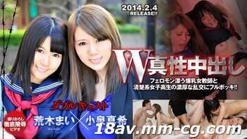 Tokyo Hot n0925