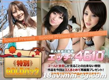 最新H4610 ki140105 黃金特集28 Gold Pack28