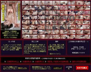Tokyo Hot k0755
