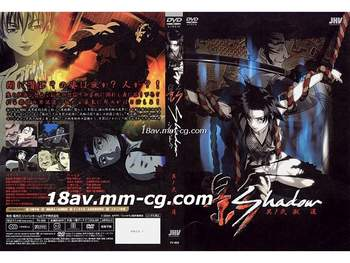 影 Shadow 其ノ貳 獣道