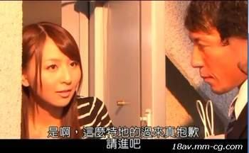 [短片]女同事道歉,不爽被她男友打,於是把她男友綁住在他面前強上他女友