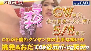 最新gachin娘! gachip239 別刊MAJIONA 69  Rio