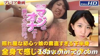 最新gachin娘! gachip244 菜美 別刊MAJIONA 72