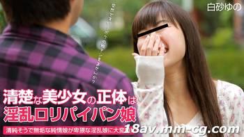 最新heyzo.com 0525 突然純情女兒大變身- 白砂