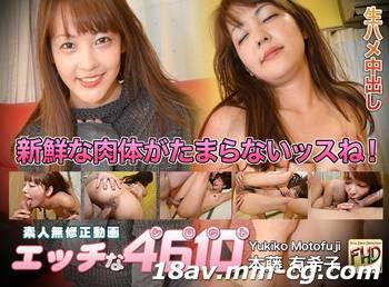 最新H4610 ki140313 本籐 有希子 Yukiko Motofuji