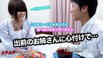 最新muramura 122314_168 給送菜姐姐消費之後的事 安田晴美