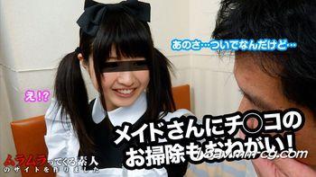 最新muramura 122514_169 家有女僕,一僕用途多 山下