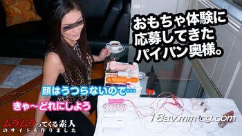 最新muramura.tv 103014_149 家庭主婦的成人玩具體驗報告