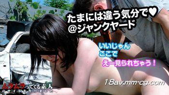 最新muramura.tv 112514_160 駕車野外享受刺激的青姦之旅
