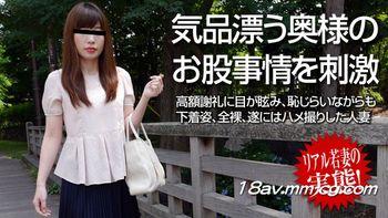 最新pacopacomama 110814_284 萌娘日本式對決快樂爛醉 富永結