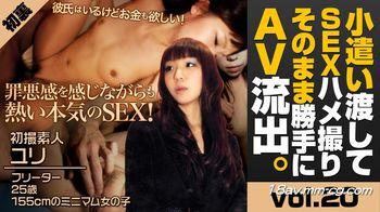 最新xxx-av 21787 初裏初撮,乳頭性感帶,和男友SEX