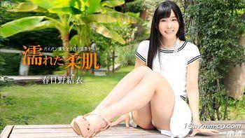 最新一本道 011515_010 溫泉約會 春日野結衣