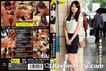 素人正妹的真實SEX5 E罩杯『美穗』22歲