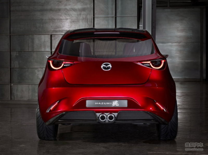 New Mazda Mazumi 2