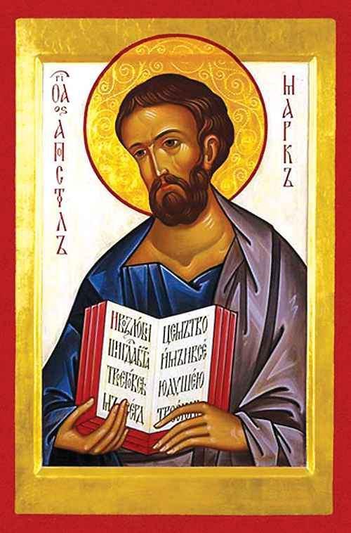 08 05 Sveti Apostol i Jevanelist Marko