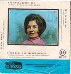 Zehra Deovic -Diskografija 19559338_02