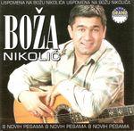 Boza Nikolic -Diskografija 21909937_Boza_Nikolic_2004_-_Ikona_Prednja