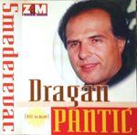 Dragan Pantic Smederevac - Diskografija 23034368_Smederevac_1990_-_Nije_lako_sa_zenama