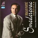 Dragan Pantic Smederevac - Diskografija 23034657_Prednja