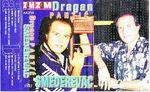 Dragan Pantic Smederevac - Diskografija 23034806_Prenja-Zadnja