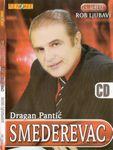 Dragan Pantic Smederevac - Diskografija 23051382_Prednja