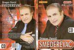 Dragan Pantic Smederevac - Diskografija 23051383_Prenja-Zadnja