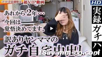 [無碼]最新gachin娘!gachig163 實錄gachihame 38 Kumiko