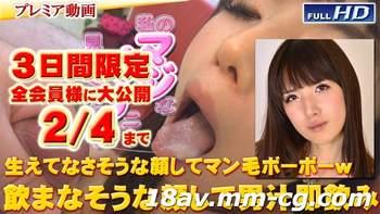 [無碼]最新gachin娘!gachip229 由宇 別刊MAJIONA 63