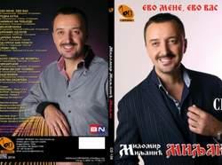 Milomr Miljanic -Diskografija 18682664_milomir-miljanic-web-omo