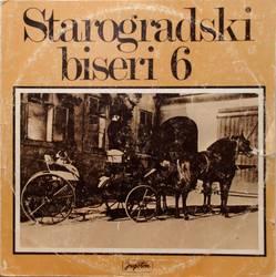 [Slika: 19898260_Starogradski_Biseri_6_-_1975_1.jpg]