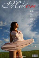MetCN 2008-09-01 - 陈丽佳 - 碧夏 [35P/26MB] - idols